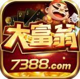 大富翁开元7388