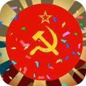 合成苏维埃