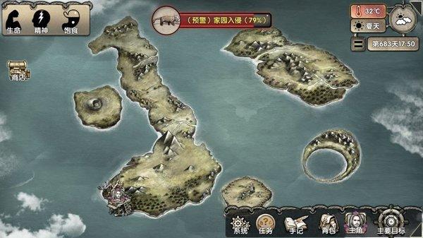 荒岛求生3.0手机版下载(附攻略)-荒岛求生3.0游戏中文版下载