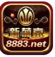 8883棋牌娱乐