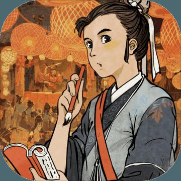 江南百景图1.4.0破解版