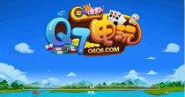 q7电玩安卓版