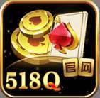 518q棋牌