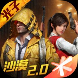 xa鸡王助手超广角