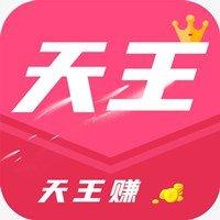 天王赚文章转发app下载