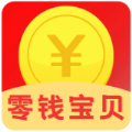 零钱宝贝app最新版下载