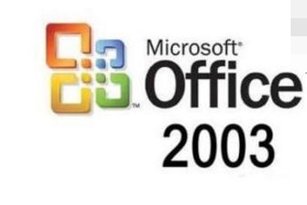 office2003激活密鑰最新