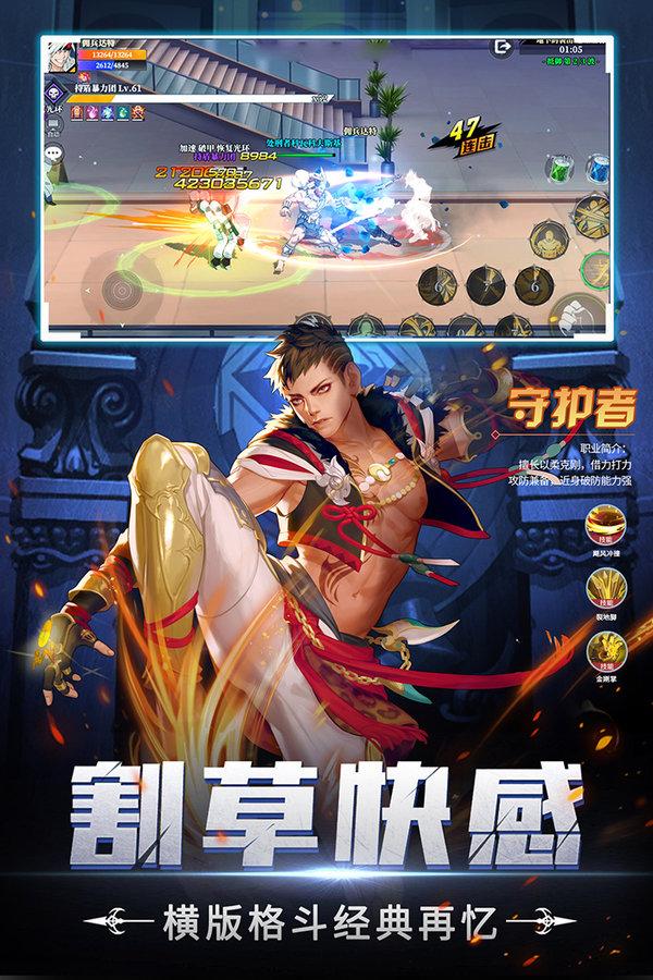 神陵武装手游-神陵武装官网版下载-神陵武装正版下载