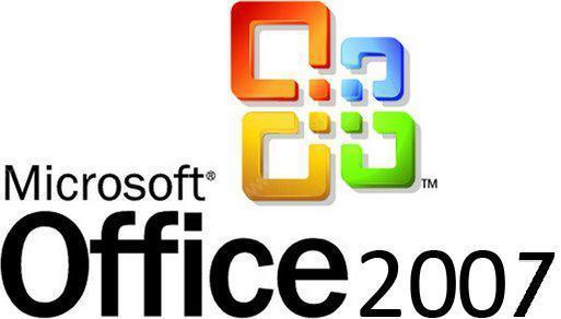 2021年office2007最新密鑰