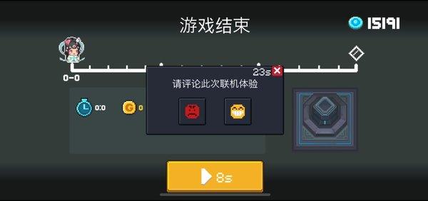 元气骑士破解版3.0.1下载-元气骑士破解版3.0.1全无限最新版下载