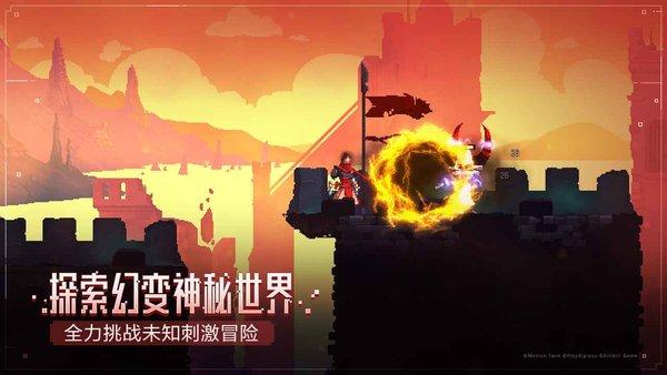 重生细胞bilibili版最新下载-重生细胞b服版游戏下载