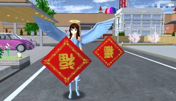 樱花校园模拟器最新中文版