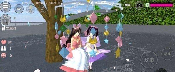 樱花校园模拟器1.038.14最新版