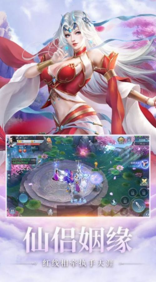 逆王传说破解版下载(全CG解锁)-逆王传说内购破解版最新版下载