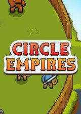 环形帝国2单机版