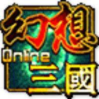 幻想三国ol最新版