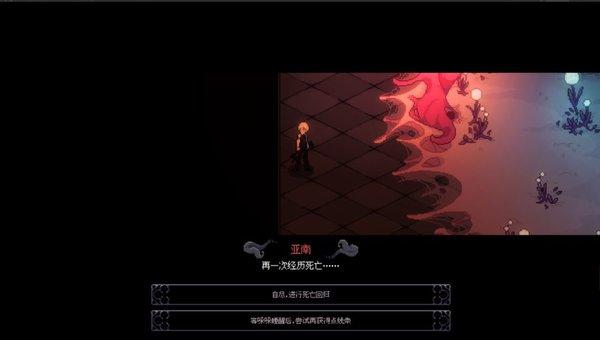 人格解体游戏下载-人格解体游戏官网手机版v1.0.0下载