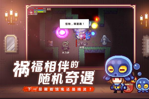伊洛纳手游最新版下载-伊洛纳手游(礼包码2021)下载