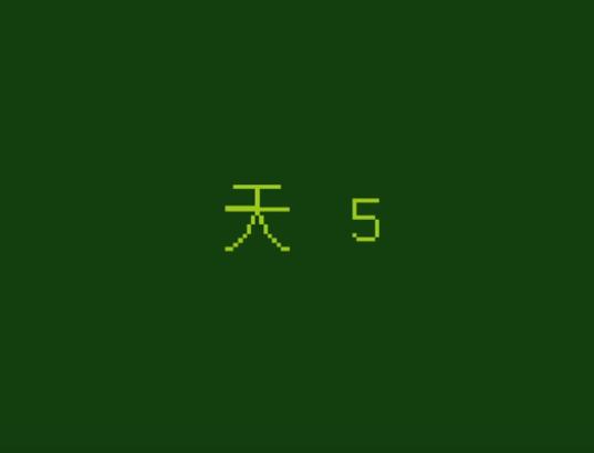 电子女孩中文版