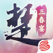 一夢江湖2021新春版
