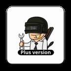 PUBGfx+Tool破解版