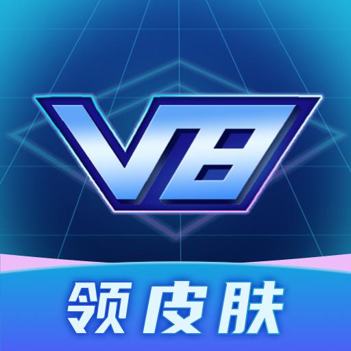v8大佬软件下载