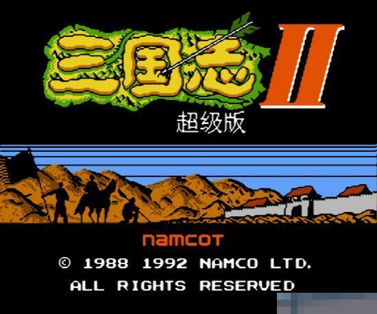 三国志2霸王的大陆单机中文版