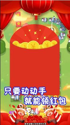 牛赚乾坤游戏下载-牛赚乾坤(领红包)官方正版下载