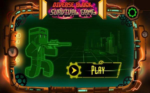 像素街区生存游戏下载-像素街区生存游戏安卓版下载