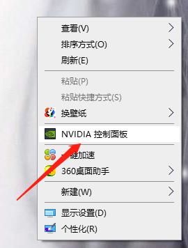 Win10屏幕显示不完全