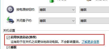 Win10专业版无法升级到Win10 21H1版本怎么办?