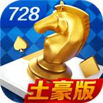 game728棋牌