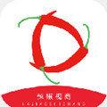 辣椒视商app下载免费