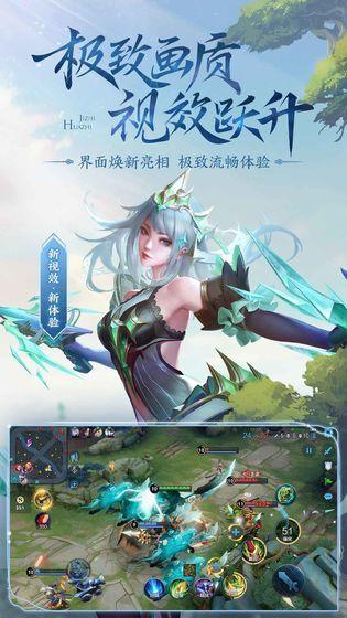 王者荣耀官网下载-王者荣耀电脑版下载