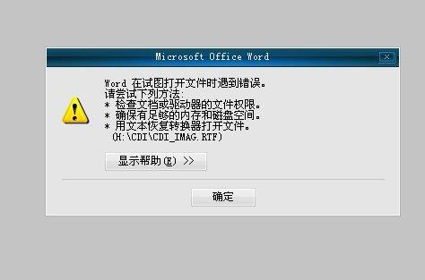office2003通用密钥_office2003激活密钥码
