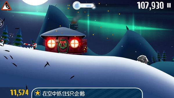 滑雪大冒险游戏下载-滑雪大冒险安卓版下载-滑雪大冒险最新版下载