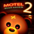 恐怖玩具熊2