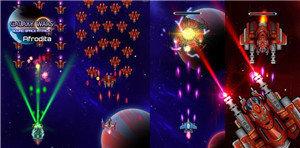 太空星系射手破解版