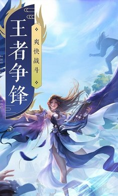 诛仙游戏最新官方版下载-诛仙3手游版下载-诛仙游戏安卓版下载