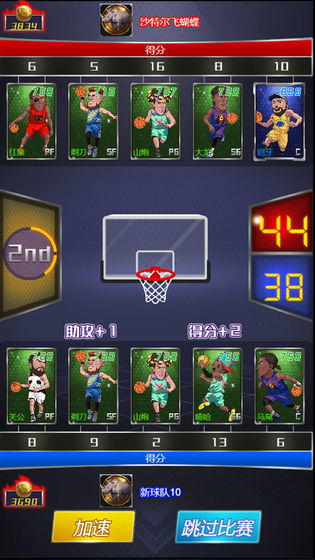 水煮篮球破解版下载-水煮篮球破解版无限钻石版下载