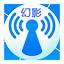 幻影wifi2021