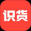 识货app官方版