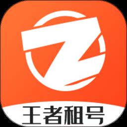 乐享租号app