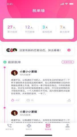 左手app推广二维码最新下载-左手下载官方版最新