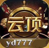 yd777棋牌