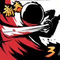 忍者必须死31.0.123版