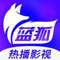 蓝狐影视免费