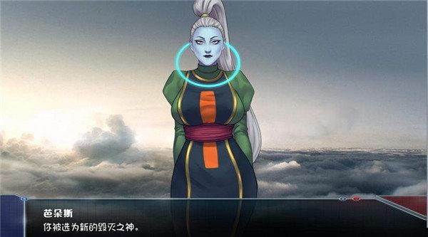 龙珠无限0.8汉化版