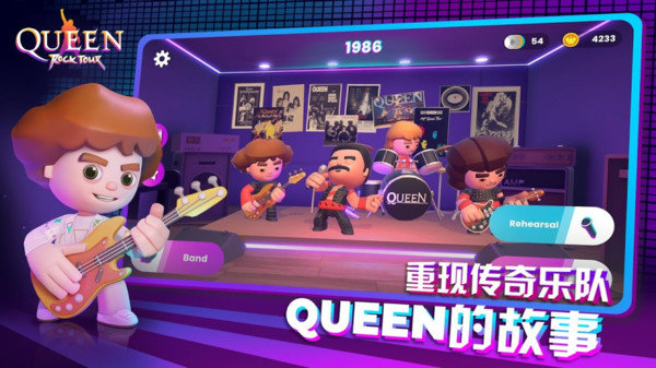 皇后乐队摇滚传奇