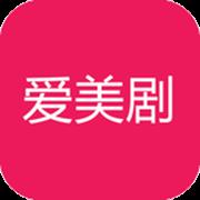 爱美剧官方app下载最新版